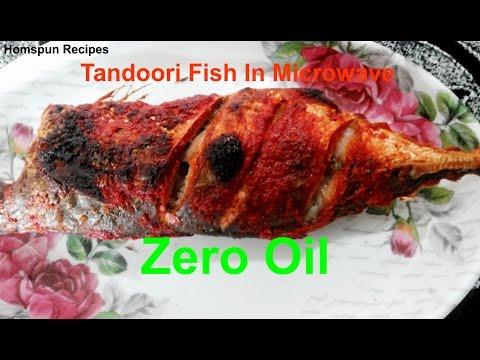 Tandoori Mackerel (Bangda) Fish In Oven | Tandoori Fish Without Oil