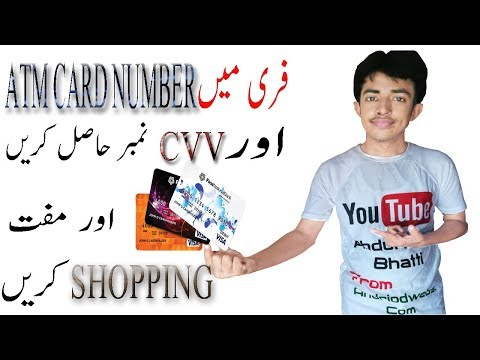 How to get free credit card number  |  and security code in  Urdu/hindi #Abdul Aziz Bhatti