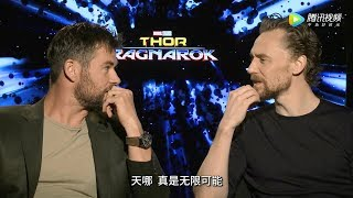 Chris Hemsworth and Tom Hiddleston Play