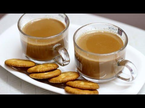 Chai / Indian Masala Tea Recipe - How to make Indian Tea