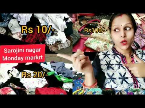 Sarojini Nagar Monday Market ka sach - PakVim net HD Vdieos