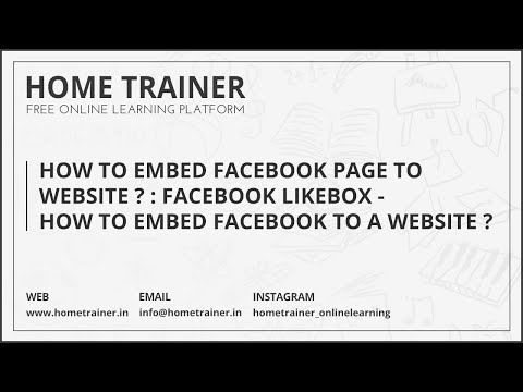 How to Embed Facebook Page to Website ??? : Facebook Likebox - How To Embed Facebook To a Website ?