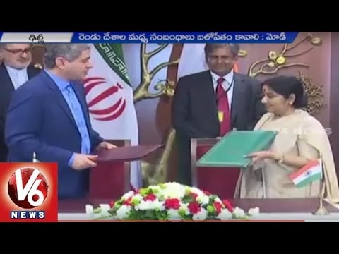 Iran Foreign Minister India Tour | India-Iran Joint Commission Meeting In New Delhi | V6 News