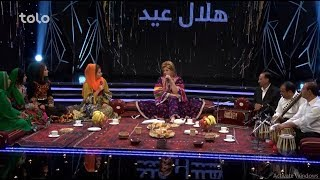 Download کنسرت هلال عید - قسمت اول - ۱۳۹۷ - عید فطر / Helal Eid Concert - Episode 1 - 2018 - Eid Fitr Video