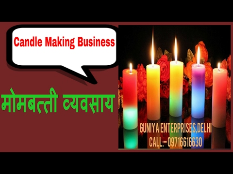 How To Make Candle At Home/ Candle Making Machine/ Candle Manufacturing Business/Smart Business Idea