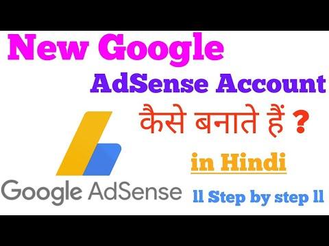 How To Create Google AdSense Account 2018 in Hindi// Adsense Account कैसे बनाते हैं || Tech Bunch ||