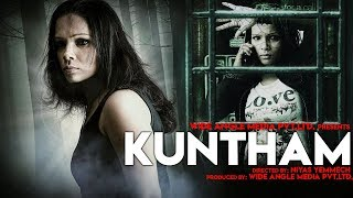 Kuntham (2018) Latest Released Full Hindi Dubbed Movie | Thriller Action Movies 2018 Full Movie