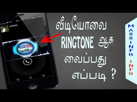 HOW TO SET VIDEO AS A RINGTONE in TAMIL | MASS INTO TAMIL,video caller tune