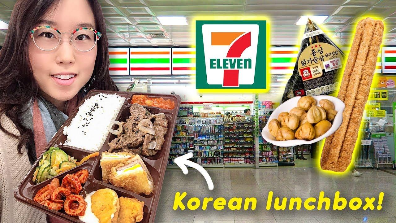 KOREAN 7-ELEVEN TOUR at Airport ft Dosirak (Busan Day 11)