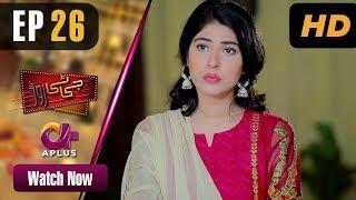 Pakistani Dramas | GT Road - Episode 26 | Aplus Dramas | Inayat, Sonia Misha, Kashif, Memoona