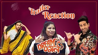 DREAM GIRL FUNNIEST TRAILER REACTION | AYUSHMANN KHURRANA | NUSHRAT BHARUCHA | BOI SPECIAL FEATURE