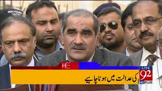 92 News Headlines 09:00 PM - 16 December 2017 - 92NewsHDPlus