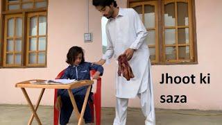 jhoot ki saza || Da darogho  saza || Naeem aw Rameez Message video