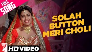 Solah Button Meri Choli - Full Song HD   Darr   Shah Rukh Khan   Juhi Chawla   Sunny Deol