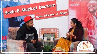 Interview with Sukh-E Muzical Doctorz, Music Director & Singer