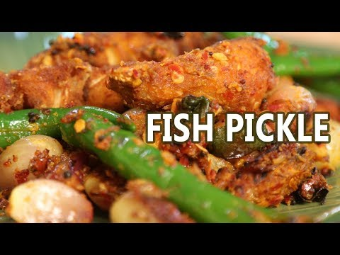 Pickled Fish Recipe | Mallika Joseph Food Tube
