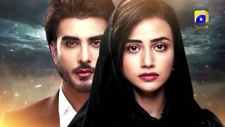 Dar Khuda Say - Episode 02 Teaser   HAR PAL GEO