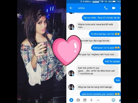 How to impress a girl on facebook & whatsapp ? 100% works. No doubt.for safety that nmbr has changed