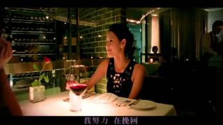Jay Chou 周杰倫【我不配 Not Good Enough For You】-Official Music Video