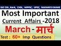 Current Affairs  March 2018  Important Current Affairs 2018 Latest Current Affairs Quiz mp3