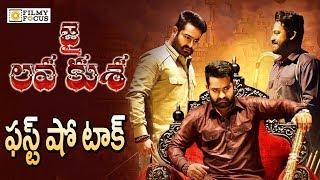 Jai Lava Kusa Movie First Show Talk || Jai Lava Kusa Review || Jr NTR - Filmyfocus.com