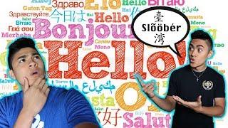 Ireland Boys LANGUAGE Explained