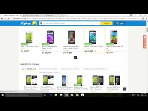 How to identify Online Purchasing Security in online Shopping site - Tamil Tutorials