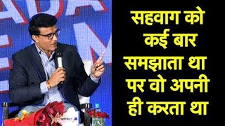 Virender Sehwag Never Took Anyone Seriously: Sourav Ganguly  | Sports Tak