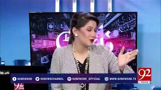 Night Edition - 15 October 2017 - 92NewsHDPlus