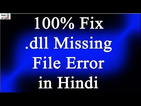 How to fix .dll Error in hindi/Urdu? (Windows 10, 8.1, 7)
