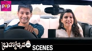 Mahesh Babu Goes on Search of his Ancestors | Brahmotsavam Movie Scenes | Samantha | Kajal