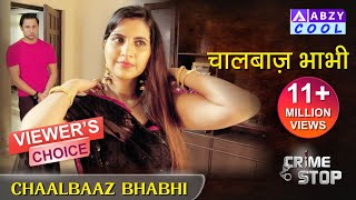 Chaalbaaz Bhabhi   FULL EPISODE   CRIME STOP