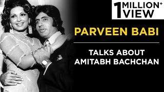 Parveen Babi talks about Amitabh Bachchan   Tabassum Talkies