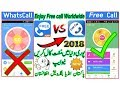 How To Make Free Unlimited Calls in all over world 2018 Urdu & Hindi