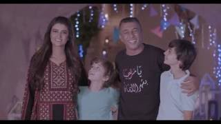 #x202b;إعلان زين الأردن  رمضان 2016#x202c;lrm;