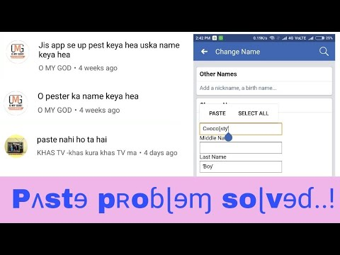 Facebook stylish name past problem solve 2018 // Android Tech Guru