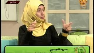 يوم جديد - فقرة خاصة بلغة الإشارة للصم وضيوف من اليمن