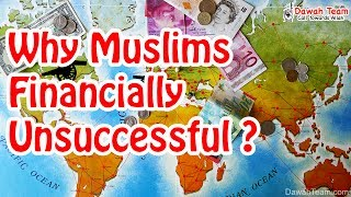 Why Muslims Financially Unsuccessful ? ᴴᴰ ┇Powerful Reminder┇ Dawah Team
