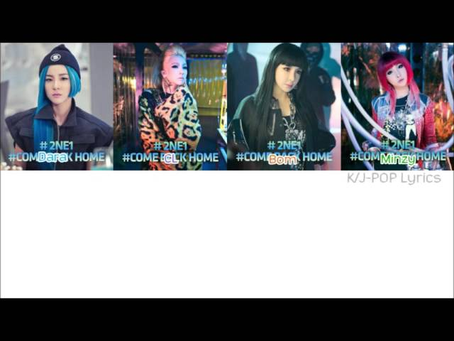 2NE1 (투애니원) - Come Back Home Colour Coded s (Han/Rom/Eng)