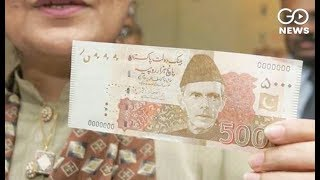 Pak May Devalue Currency