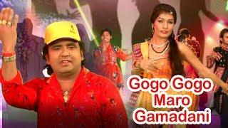 Gogo Gogo Maro Navratri Songs || New Gujarati Songs || By Pravin Luni Non Stop Garba Songs