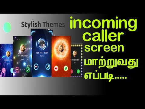 how to change INCOMING CALL screen android  WITHOUT ROOT  - tamil