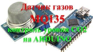 LM35 Temperature Sensor - Datasheet Pin Diagram