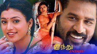 Indhu Tamil Full Movie : Prabhu Deva,Roja.