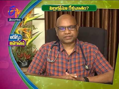 Juvenile Arthritis | Sukhibhava | 6th June 2018 | ETV Telangana