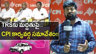 Huzurnagar Bypolls : CPI May Reconsider Decision To Support TRS Party || Oneindia Telugu