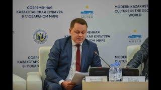 Международный выставочный проект Фокус - Казахстан