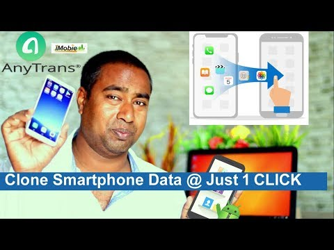 Best Android Smartphone Data Manager Software for Apps Photos Videos files etc | Anytrans by imobile