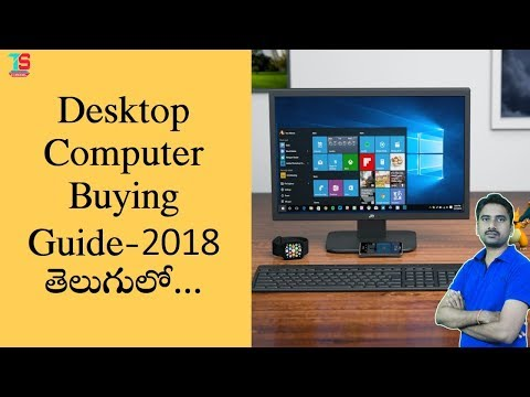 Best Budget Gaming Desktop Computer Buying Guide in Telugu II Techsparrow II