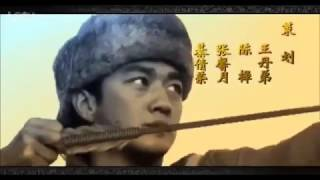 Legend of the Condor Heroes | Music Jinni